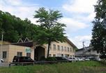 Hôtel Asahikawa - Kitoushi Kogen Hotel-1