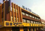 Hôtel Tangshan - Eaka 365 Hotel Tangshan Fuxing Road Branch-3