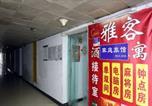 Location vacances Changsha - Changsha Yake Apartment-1