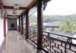 Villages vacances Huangshan - Xinsu Xiyuan-3