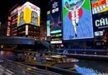 Location vacances Osaka - Black Door Market Studio Apt-3