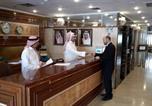 Hôtel Jeddah - Al Hyatt Jeddah Continental Hotel-1
