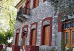 Hôtel Portaria - Hostel Chrysochou-1