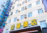 Hôtel Shenyang - Grace Inn Shenyang Zhongjie Branch-1