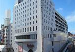 Hôtel Miyazaki - Airline Hotel-4