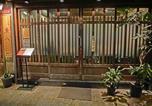 Location vacances Hangzhou - Hangzhou Qianlike Hostel-4