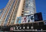 Hôtel Pékin - Beijing Yi Tao Wan Bang Hotel-4