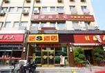 Hôtel 天津市 - Super 8 Hotel Tianjin Jintang Branch-3