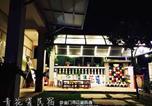 Location vacances Quanzhou - Blue and White B&B-1