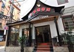 Location vacances Zhangjiajie - Zhang Jia Jie Shi Yong Ding Qu Fu Lu Ju Ke Zhan-4
