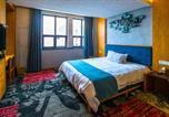Hôtel Jiaxing - Aiikesi Hotel-4
