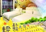 Location vacances Quanzhou - Relax Homestay-4