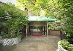 Hôtel Sasebo - Hotel Kasuien-1