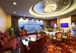 Hôtel Zhangjiajie - Zhangjiajie Dachengshanshui International Hotel-2