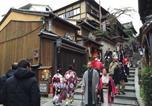 Location vacances Ōtsu - Kiyomizu Sannenzaka - Guest House in Kyoto-2