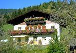 Location vacances Taxenbach - Haus Schwab-1