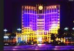 Hôtel Tangshan - Ninghe Hotel Tianjin-1