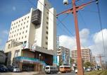Hôtel Kagoshima - Hotel Kamoike Plaza