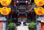 Location vacances Taiyuan - Yuanfengsheng Homestay-2