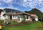 Village vacances Équateur - Hosteria Restaurant Yachak-1