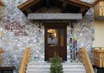 Hôtel Kalavryta - Alpine Aria-2