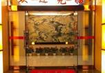 Hôtel Quzhou - Haihua Inn-2