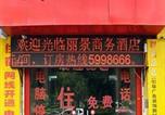 Hôtel Chengdu - Lijing Inn-3