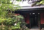 Location vacances Kumamoto - Kotohira Guest House en-1