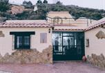Location vacances Freila - Casas Cuevas Elmirador-1