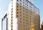 Hôtel Yokohama Kōhoku-ku - Toyoko Inn Shin-Yokohama Ekimae Shinkan-1