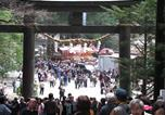 Location vacances Nikkō - Guest House Koundo-1