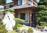 Location vacances Nagasaki - Minpaku Tanoshisou-1