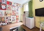 Location vacances Shanghai - Cozy Apartment near renmin square-1