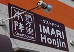 Location vacances Nagasaki - Guesthouse Imari Honjin-1