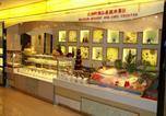 Hôtel 济南市 - Jinan Yuquan Simpson Hotel-3