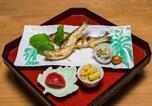 Location vacances Sendai - Daichan Farm Guest House-1