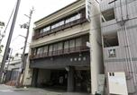 Location vacances Nara - Guest House Route53 Furuichi-1