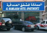 Hôtel Charjah - Almamlakah Hotel Apartments-2
