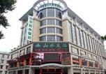 Hôtel Zhongshan - Shanshui Modern Hotel Guangdong Zhongshan Zhong Branch-1