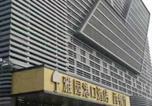 Hôtel Chek Lap Kok Airport - Shenzhen Yayuan Port Hotel-3
