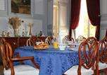 Hôtel Yainville - Chateau Du Landin-2