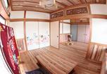 Location vacances Kōchi - Katsuo Guest House-1