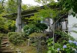 Hôtel Hakone - Mizu no Kaori