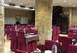 Hôtel Bellver de Cerdanya - Hotel Camel·lot-2