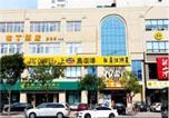 Hôtel Tianjin - Pod Inn Tianjin Railway Station-1