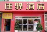 Hôtel Yantai - Grace Inn Hotel Yantai Laishan Yingchun Street-3