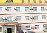 Hôtel Hohhot - Mild Express Hotel South Erhuan Branch-2