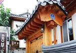 Location vacances Jeonju - Heungbuga Hanok-2
