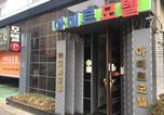 Hôtel Jeonju - Amir Motel-3