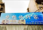 Hôtel 西安市 - Xi'an Dream Traveler Capsule Youth Hostel-3